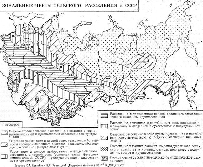 Сельскохозяйственное С. р.